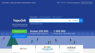 Сайты вакансий в узбекистане подать объявление в ангарске